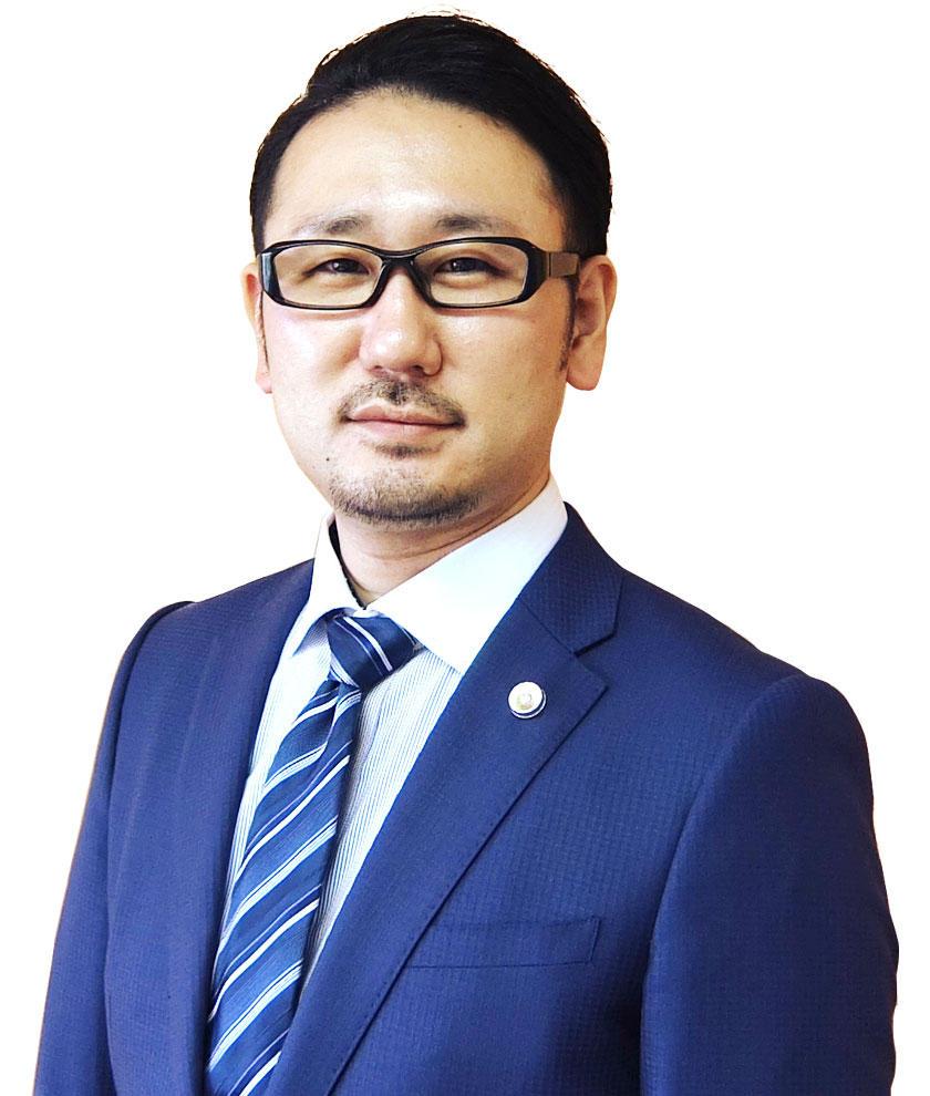 片田 義隆 | エクシード法律事務所