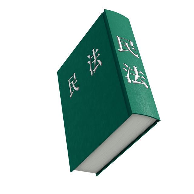 鈴木俊弁護士が相続法改正に関する記事を執筆しました | エクシード法律事務所